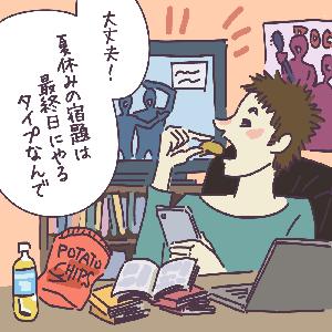 テレワーク、集中して仕事ができる?